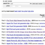 Craigslist Search Tips