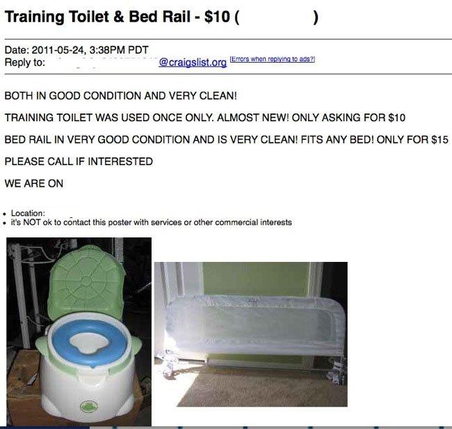 training toilet photo